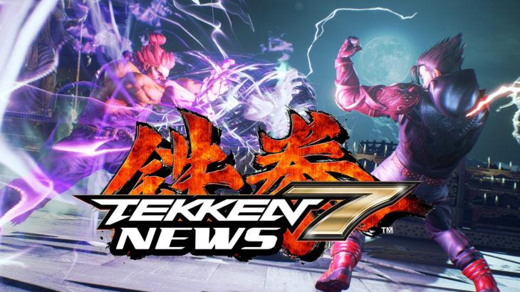 Tekken7 News